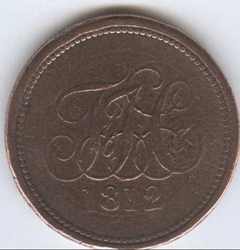 Penny Token Tredegar Iron And Coal Company from 1812